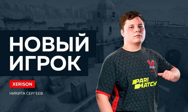 New VP.Prodigy player in CS:GO